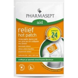 Pharmasept Aid Relief Hot Patch 1τμχ